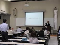 H29第1回研究計画発表会③